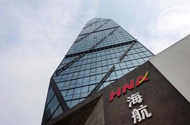 米VOAによると、米の外国投資委員会(CIFUS)はこのほど、中国複合大手の海航集団(HNAグループ)のニューヨーク市にあるビルを調査した(大紀元資料室)
