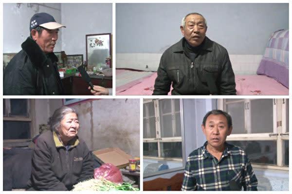 隣人4人が河北省昌黎県の法輪功学習者王紹平さんの釈放を求めた。(大紀元)