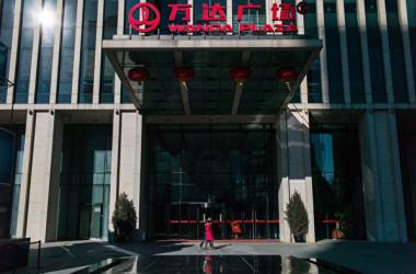 大連万達集団などの中国企業は13日と14日、相次いで海外資産の売却を発表した。写真は、大連万達集団傘下ショッピングモールの万達広場。(AFP/Getty Images)