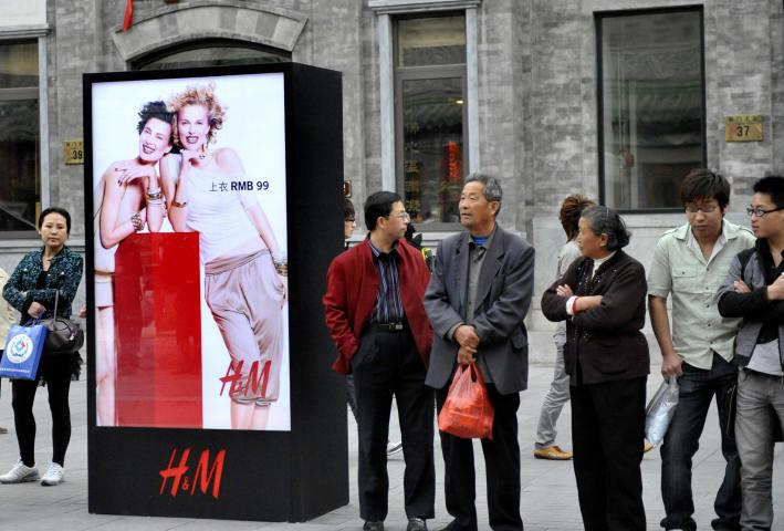 2009年北京市内に掲げられた、大手ファストファッションH&Mの広告。2013年に中国当局に拘束された民間調査員は、このたび、刑務所でH&Mの製品が製造されていたと指摘した(LILIAN WU/AFP/Getty Images)