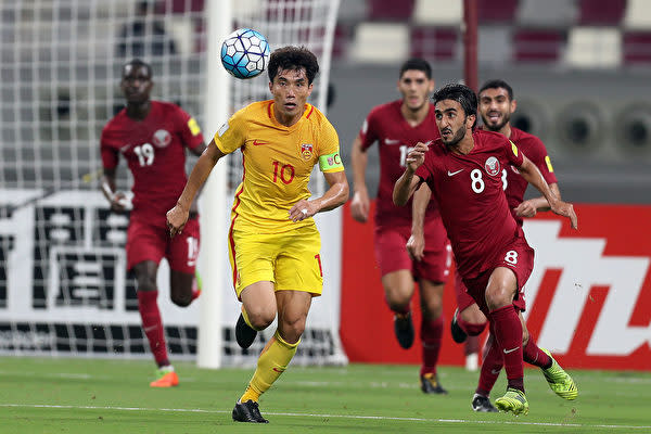 昨年9月5日、18年サッカーW杯ロシア大会アジア最終予選グループAの最終試合で、中国代表は2-1のスコアで相手カタール代表に勝利したものの、W杯出場は実現できなかった。(KARIM JAAFAR/AFP/Getty Images)