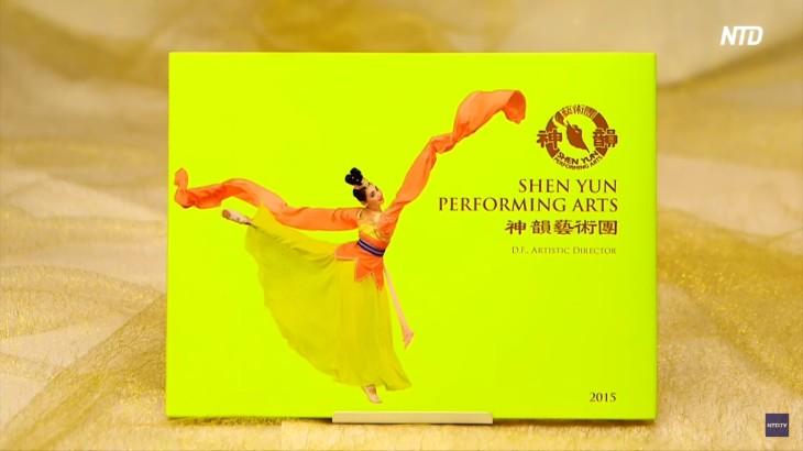台湾の元総統・陳水扁氏と夫人は3月14日、神韻芸術団の台湾公演を楽しんだ(NTD)