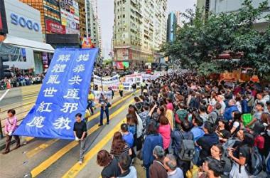 3月18日、香港の中心街で「中国共産党脱退者3億人突破」を記念するパレートが行われた。多くの香港市民と中国本土観光客に注目された。(大紀元)