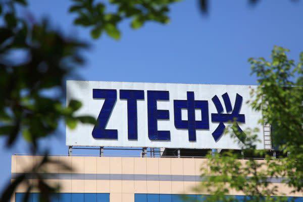 中国通信大手・中興通訊公式通販サイトでは現在、商品の購入ができなくなっている。(AFP)