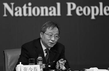 中国当局は7日、「重大な規律違反」の疑いがあるとして、財政部の張少春・前部長に対して取り調べを行っていると発表した(大紀元資料室)