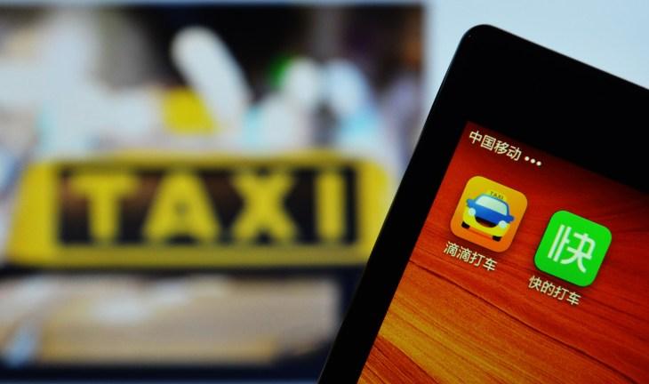 中国配車サービス大手の滴滴出行は乗客の殺害事件を受け、一週間相乗りサービスを停止すると発表した(STR/AFP/Getty Images)