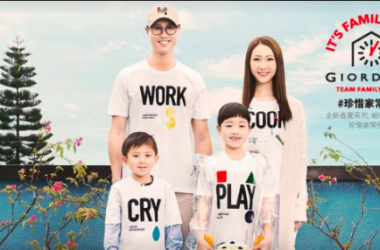香港アパレルメーカー・ジョルダーノは最近、家族のファッションをテーマにしたキャンペーン広告で批判を受け、謝罪文を発表した(スクリーンショット)