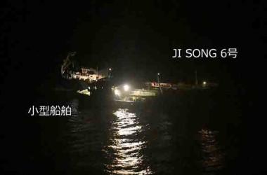 防衛省によると5月19日、北朝鮮タンカーと中国国旗と見られる旗を掲げた船籍不明の船舶が、海上で荷渡しを行っていた疑いがあると発表。外務省は国連に報告した(防衛省発表資料)