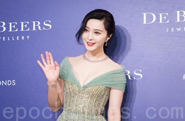 中国著名女優ファン・ビンビン氏。(陳柏州/大紀元)
