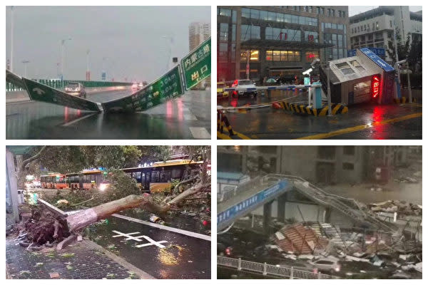6月13日夕方、中国山東省青島市で暴風雨とひょうを見舞われた(ネット写真)