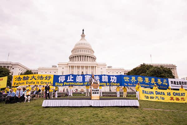 6月20日、世界各国から集まった法輪功学習者らが米ワシントンDCのキャピトルヒルで、中国当局による迫害に抗議する集会を行った(戴兵/大紀元)