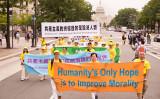 6月20日 世界各国から米ワシントンDCに集まった法輪功学習者が大規模なパレードを行った(戴兵/大紀元)