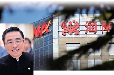 中国複合大手の海航集団(HNAグループ)の王健・共同創業者は3日、視察先のフランスで事故死した(Getty Images/大紀元合成)