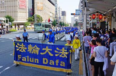 日本全国各地から集まった法輪功愛好者は7月15日京都市の中心部で、中国での弾圧の実態を伝えるためパレードを行なった(盧勇/大紀元)