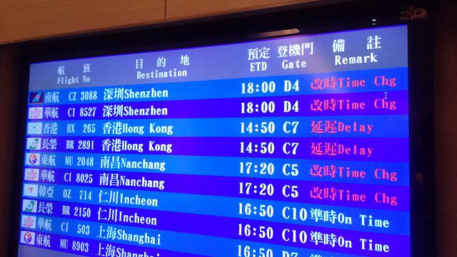 桃園国際空港(Tzuhsun Hsu/flickr)