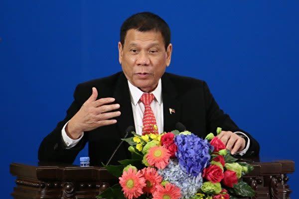 フィリピンのドゥテルテ大統領(大紀元資料室)