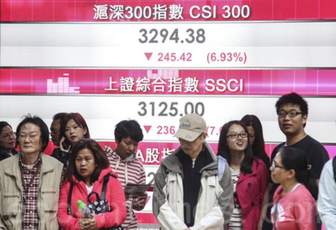 1月7日滬深300指数(CSI300)終値は前日比6.93%安の3294ポイントになった (余鋼/大紀元)