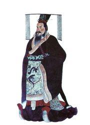 秦の始皇帝 (Public Domain/Wikipedia)