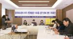 公演主催者は2日、ソウルで記者会見を行った(全景林撮影)