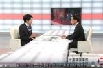 NHKのドキュメンタリー「天津爆発事故 中国社会の深い闇」が中国当局により規制された(ネット写真)