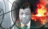 「汚職、政治紀律・規則の厳重な違反を犯した」と不利な情勢が強まっている劉雲山氏(大紀元合成写真)