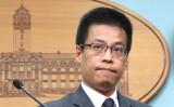台湾総統府スポークスマンの黄重諺氏は、中華民国は南シナ海諸島及び関連海域の主権を持つと強調した(中央社)