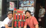 主催者の台湾人・謝宗儒さん(左)、台湾祭に来場した神輝哉さん(如初撮影)