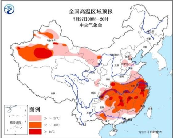 中国中央気象台によると、中国南部は7月末まで高温が続く見込み(ネット写真)