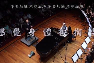 (上海彩虹室内合唱団の新曲「体が空っぽになったみたい」の動画からスクリーンショット)
