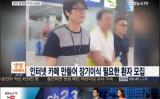 自首した韓国の臓器移植ブローカー、金容疑者(韓国のテレビ放送・韓聯TVのスクリーンショット)