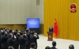 9月18日午前、李克強首相は北京で行われた官僚の就任宣誓に立ち会った(写真/人民報)