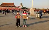 11月1日河南省出身の陳情者、胡大料さんの3人の子供が天安門広場で義務教育を受ける権利を訴えていたところに、警察当局に拘束されて音信不通になった。(写真は中国人権問題情報サイト「維権網」より)