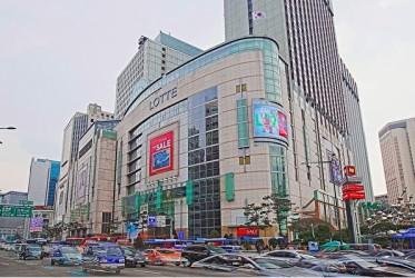 韓国のソウル市中区明洞に位置するロッテグループ本部。(全景林/大紀元)