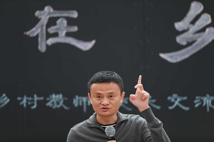 中国の貴州省で2016年8月、馬雲財団による地方の学校教員訓練企画に参加した、アリババ創業者でCEOの馬雲氏(VCG/GettyImages)