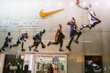 北京市内のナイキショップ、2007年12月撮影(Feng Li/Getty Images)