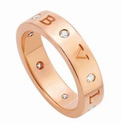「ブルガリ・ブルガリ ローマン ソルベ」より、ダイヤモンドをあしらったジュエリーが新発売(ブルガリ ジャパン株式会社提供)