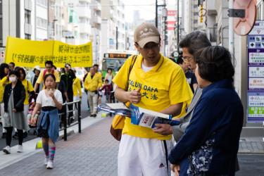 4月16日、浅草に日本各地から法輪功学習者が集まり、浅草寺周辺で「4.25法輪功迫害反対パレード」が行われた。(遊沛然/大紀元)