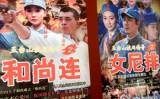 中国抗日ドラマ「お坊さん部隊」と「尼さん部隊」は最も荒唐無稽な抗日ドラマの一つとして知られている。