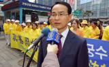 韓国の法輪功学習者、中国大使館前で記者会見(明慧ネット韓国語)