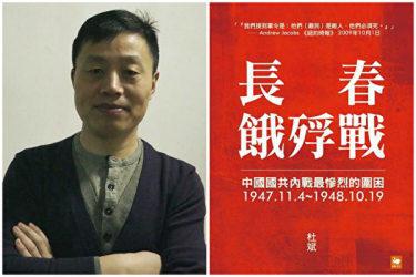 反骨のルポライター・杜斌氏(下)中国共産党が恐れるジャーナリズム