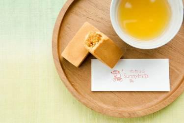 台湾お土産トップ1 パイナップルケーキ(株式会社丸井グループ)