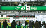 JR大崎駅北改札口、参考写真、本文と関連は無し(ジュン)