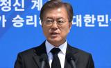 文在寅大統領は北朝鮮の挑発を決して容認しないと発言(Kim Min-Hee-Pool/Getty Images)