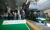 「TWILIGHT EXPRESS 瑞風」が6月17日、初列車が大阪・京都を出発(西日本旅客鉄道株式会社)