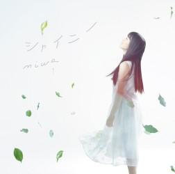 (株式会社ソニー・ミュージックレーベルズ)