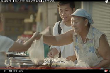 タイ発信の動画。人間関係に疲れている人におススメしたい(スクリーンショット)