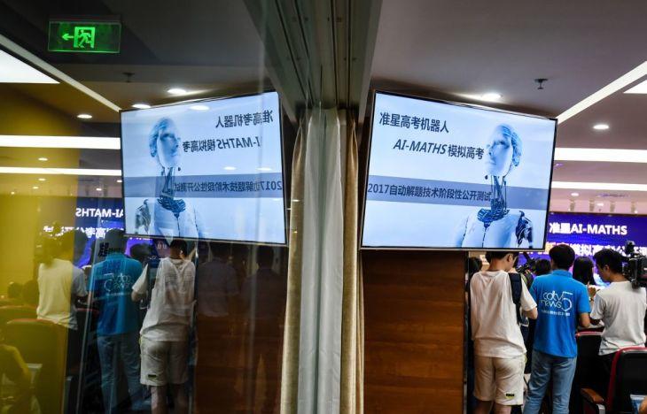 中国AIは反体制派?「官商癒着」「必ず民主化を」と発言。写真は2017年7月、中国成都で、中国AI「AI-MATH」の知能で大学入試に挑戦するイベントが開かれた。参考写真(STR/AFP/Getty Images)