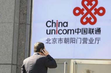 1994年に成立した中国聯通は、元国家主席の江沢民の息子の勢力基盤だった。(LIU JIN/AFP/Getty Images)