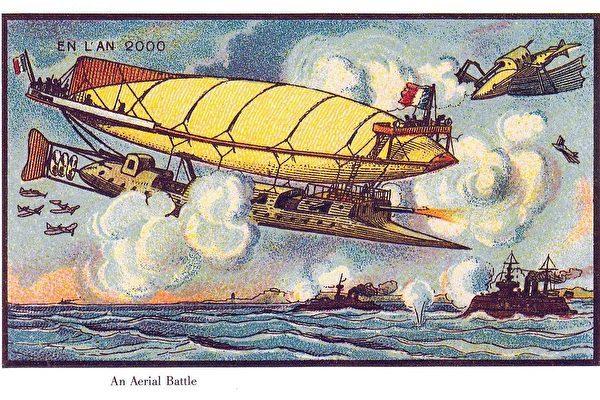 100年前のフランス人が想像した現代。空を飛ぶ宇宙船が戦争している(ウィキペディア)