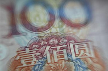 昨年までの5年間、中国から68兆円が海外に流出した。(FRED DUFOUR/AFP/Getty Images)